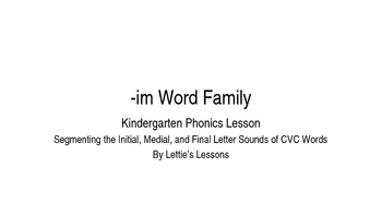 Kindergarten Phonics Lesson: Segmenting CVC Words- im Word Family