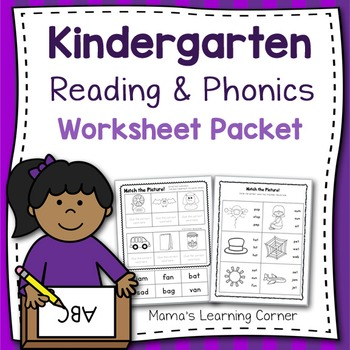 Kindergarten Phonics Worksheets: CVC and Pre-Primer Dolch Sight Words