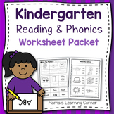 Kindergarten Phonics Worksheets: CVC and Pre-Primer Sight Words