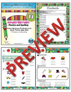 Kindergarten Phonics and Spelling D'Nealian Week 11 (Short Ăă) {TEKS-aligned}
