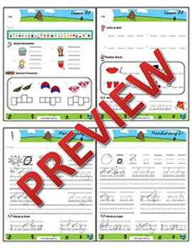 Kindergarten Phonics and Spelling D'Nealian Week 21 (Short Ŏŏ, Adding -s)