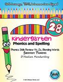 Kindergarten Phonics and Spelling D'Nealian Week 28 (V, Z) {TEKS-aligned}