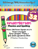 Kindergarten Phonics and Spelling D'Nealian Week 32 (sh, th, Review Long Vowels)
