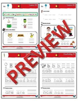 Kindergarten Phonics and Spelling Zaner-Bloser Week 14 (B)