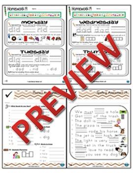 Kindergarten Phonics and Spelling Zaner-Bloser Week 19 (D)