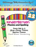 Kindergarten Phonics and Spelling Zaner-Bloser Week 22 (X, J) {TEKS-aligned}