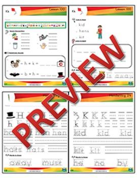 Kindergarten Phonics and Spelling Zaner-Bloser Week 24 (H, K) {TEKS-aligned}