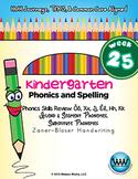 Kindergarten Phonics and Spelling Zaner-Bloser Week 25 (Ŏ, X, J, Ĕ, H, K, -s)