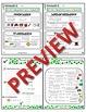 Kindergarten Phonics and Spelling Zaner-Bloser Week 26 (Short Ŭŭ)