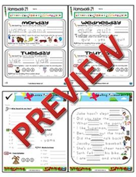 Kindergarten Phonics and Spelling Zaner-Bloser Week 29 (Y, Q) {TEKS-aligned}