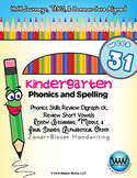 Kindergarten Phonics and Spelling Zaner-Bloser Week 31 (ck, Review Short Vowels)