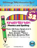Kindergarten Phonics and Spelling Zaner-Bloser Week 32 (sh, th, Long Vowels)