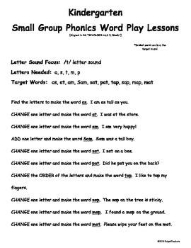 Kindergarten Phonics/Spelling Word Building Practice