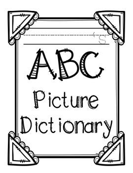 Kindergarten Picture Dictionary Journal