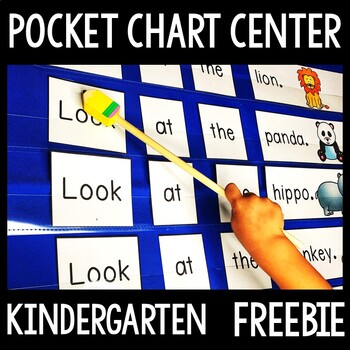 Kindergarten Pocket Chart Center Freebie