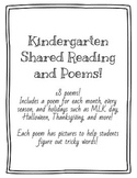 Kindergarten Poems and Shared Reading Printables