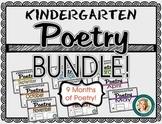 Kindergarten Poetry Bundle