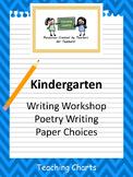 Kindergarten Poetry Writing Paper (Lucy Calkins Inspired)