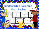 Pokemon Math Packet For Kindergarten