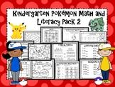 Pokemon Math and Literacy Pack 2 Kindergarten