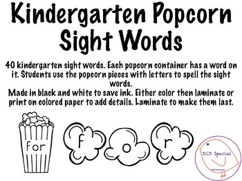 Kindergarten Popcorn Sight Words