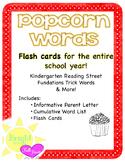 Reading Street Kindergarten Popcorn Word Flash Cards