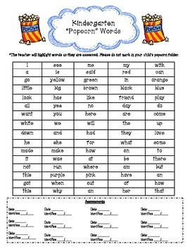 Kindergarten Popcorn Words List and Assessment Sheet for Folder