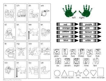 Kindergarten Portable Word Wall / Writing Tool