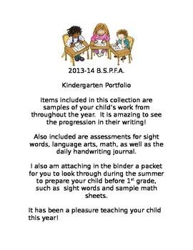 Kindergarten Portfolio- Letter to Parents