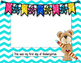 Kindergarten Portfolio with a Bear Theme