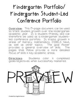 Kindergarten Portfolio/Kinder Student-Led Conference Portfolio w/DIBELS Next