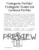 Kindergarten Portfolio/Kinder Student-Led Conference Portf