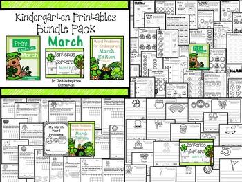 Kindergarten Printables Bundle - March