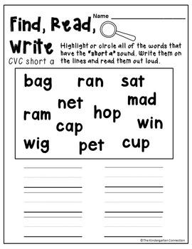 Kindergarten Printables - CVC Words