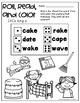 Kindergarten Printables - CVCe Words