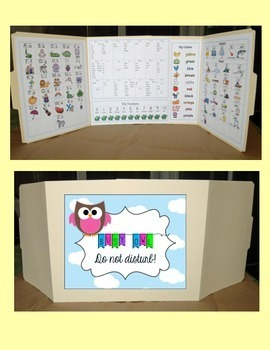 Privacy Folder w/Sight Words, Blends, Digraphs and More - Owl Theme