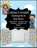 Privacy Folder w/Sight Words, Blends,Digraphs and More - Bird Theme