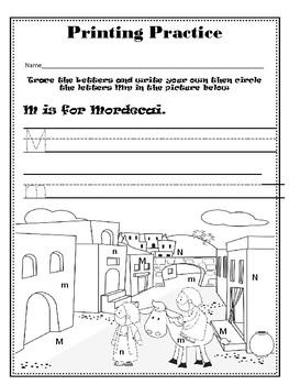 Kindergarten Purim Black and White Pack