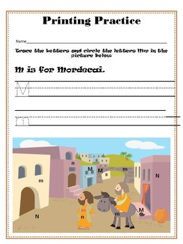 Kindergarten Purim Color Pack