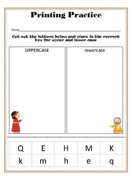 Kindergarten Purim Pack