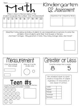 Kindergarten Quarter 2 Math Assessment