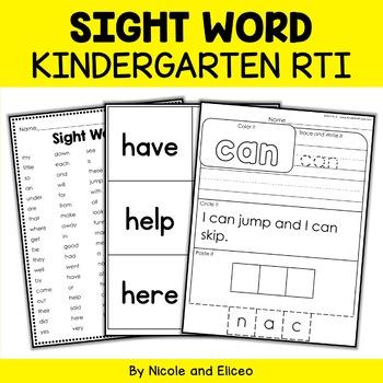 Sight Word Kindergarten RTI