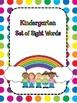 Kindergarten Rainbow Sight Word System