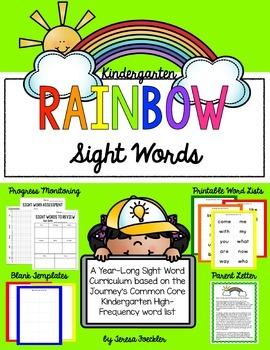 Kindergarten Rainbow Sight Words