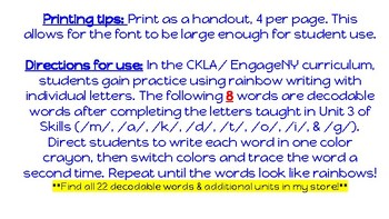 Kindergarten Rainbow Words, CKLA Skills Unit 3 FREEBIE