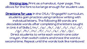 Kindergarten Rainbow Words, CKLA Skills Unit 4
