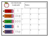 Kindergarten Rainbow Write Sight Words