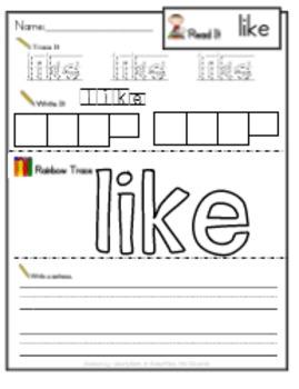 Kindergarten-Read, Trace, & Write- 40 Sight Words