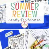 KINDERGARTEN READINESS SUMMER PACKET - EDITABLE