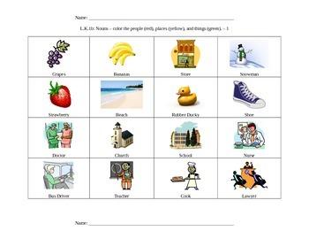 Kindergarten Reading Bundle 12